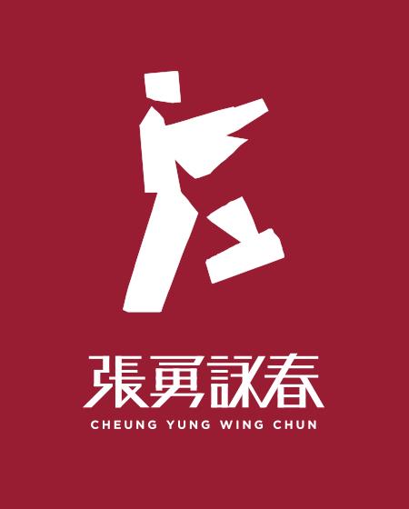 Cheung Yung Wing Chun